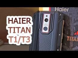 Видео на канале: Защищенные <b>смартфоны Haier Titan</b> T1 и T3 ...