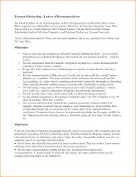 examples of scolarship letter requesting receipts template examples of scolarship letter requesting scholarship letter of recommendation hr0thxwq png