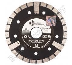<b>Диск</b> алмазный отрезной <b>Турбо</b> Глубокорез Pro (125х22.23 мм ...