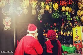 صور هدايا عيد راس السنة 2017 اقتراحات هدايا للتقديم بمناسبة عيد رأس السنة الميلاديه 2017