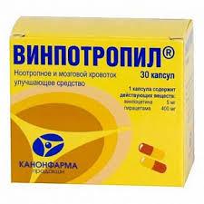 <b>Винпотропил 5мг</b>+400мг 30 шт. капсулы купить по выгодным ...