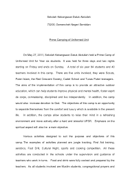 example essay report example of a report essay