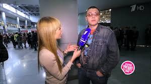 Вечерний Ургант. Острый репортаж с Аллой Михеевой ...