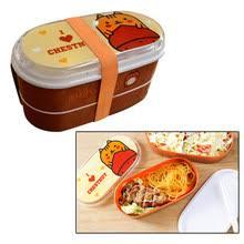 Best value <b>Bento Box</b> Japanese Style – Great deals on <b>Bento Box</b> ...
