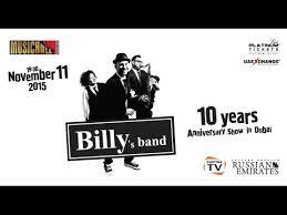 2015.11.11 - <b>Billy's Band</b> - MusicHall