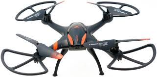 Радиоуправляемый <b>квадрокоптер Aosenma X</b>-<b>Drone</b> FPV <b>AOS</b>-<b>V5</b> ...