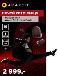<b>Термометры</b> для тела <b>Xiaomi</b>, купить в Киеве - цены и продажа в ...