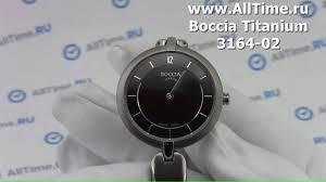 Обзор. <b>Женские</b> наручные <b>часы Boccia Titanium</b> 3164-02 - YouTube