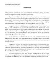 sample narrative essay an example of narrative essay