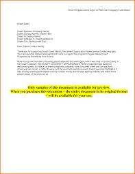sponsorship thank you letter letter template word sponsorship thank you letter 64807003 png