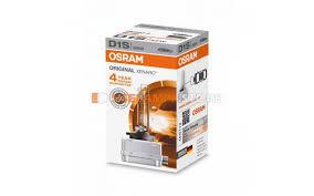 Фарная ксеноновая <b>лампа OSRAM D1R</b>, D1S, D2S, D2R, D3S ...