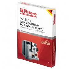 <b>Средство</b> Filtero Для <b>удаления кофейных</b> масел — купить по ...