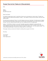how to write an appreciation letter how to write an appreciation how to write an appreciation letter how to write an appreciation letter a teacher cover image 1000 images about application and resume examples png