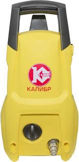 Купить <b>Мойка высокого давления КАЛИБР</b> ВДМ-1600 в интернет ...