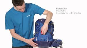 VAUDE - Bike Backpacks Features - Product Video - YouTube