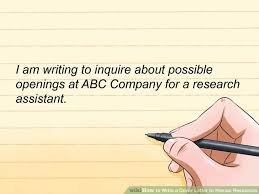image titled write a cover letter to human resources step 6 how to write a cover letter to human resources