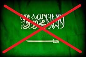 Image result for تظاهرات ضدسعودی از عربستان تا کاخ سفید