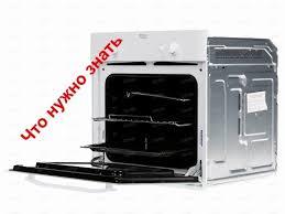 <b>Газовый духовой шкаф HOTPOINT-ARISTON</b> 7OFH G - YouTube