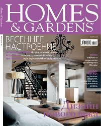 Homes & Gardens Russia by Peter Zherebtsov - issuu