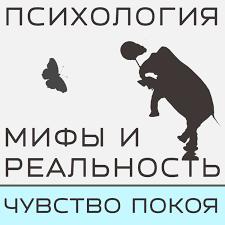 """""""<b>Хроника</b> проекта Чувство покоя - Алматы!"""" — купить в интернет ..."""