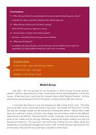 dunamis advanced english essay writing guide volume