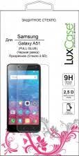 Купить <b>Защитное стекло</b> для телефона в Москве, цены на ...