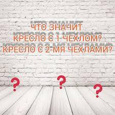 #съемныйчехол Instagram posts (photos and videos) - Picuki.com