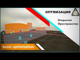PROJECT-S: Source Engine Lessons - Уроки - YouTube
