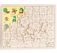 <b>Пазл Мастер Вуд</b> развив. Изучаем алфавит, артикул: ДП 1014 ...
