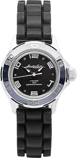 Наручные <b>часы Восток 51461</b> — купить в интернет-магазине ...