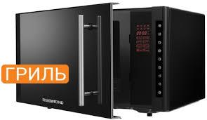 Купить <b>микроволновую</b> (СВЧ) <b>печь Redmond</b> RM-2301D в ...