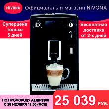 Coffee, купить по цене от 182 руб в интернет-магазине TMALL
