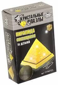 """""""3D <b>Crystal Puzzle</b> """"Пирамида светящаяся"""" (TY94372A/YJ6907C ..."""