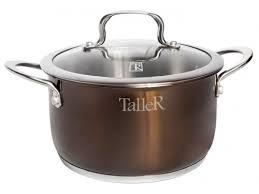 Купить <b>кастрюлю Taller</b> TR-7292 по цене от 1650 рублей ...