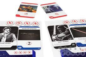 Бэнг! <b>Звёздные Войны</b> | Купить настольную игру в магазинах ...