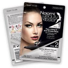 <b>Naomi Комплексный уход</b> за лицом: маска-лифтинг, 7 мл и ...