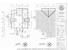 coolthaihouse com • View topic   Thai House Plan Needed BR BA^^This is one possible alteration to the plan that would make the rear bedrooms larger
