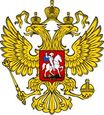 Russia national under-20 football team