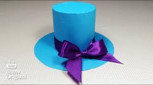 Как сделать Шляпу из бумаги своими руками. Оригами шляпка из ...