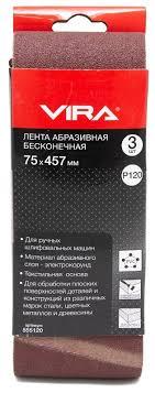<b>Ленты шлифовальные</b> - купить по цене от 156.00 руб в Москве в ...