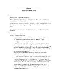 sample student essay for death on the ice    topic  sample persuasive speech outline   teacher web