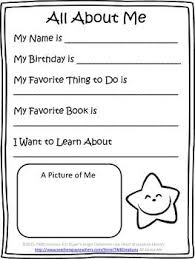 1000+ ideas about All About Me Worksheet on Pinterest | All About ...All About Me FREE: Enjoy this FREE All About Me worksheet!