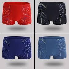 Comfortable Boxer Shorts Mens <b>4Pcs</b><b>lot</b> Hot Selt Underwear Modal ...