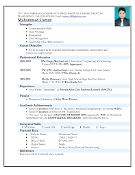 electronic field resume service marine corps resume resume for high school student first job