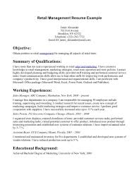 job resume skills cipanewsletter retail manager resume skills