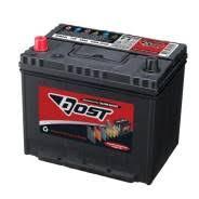 Аккумуляторы <b>Bost</b> в Иркутске. Купить автомобильный ...