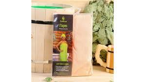 <b>Парео женское вафельное</b>, 145*80 для бани цена от 490 руб.