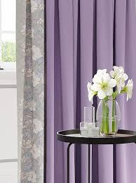 Купить <b>комплект штор</b> «Пэролис (фиолетовый)» фиол./сирень ...