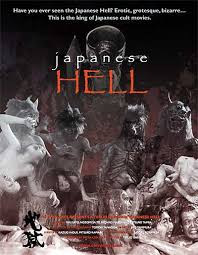 Japanese Hell 1999