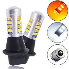 Светодиодные лампы <b>ДХО</b> в поворотники купить